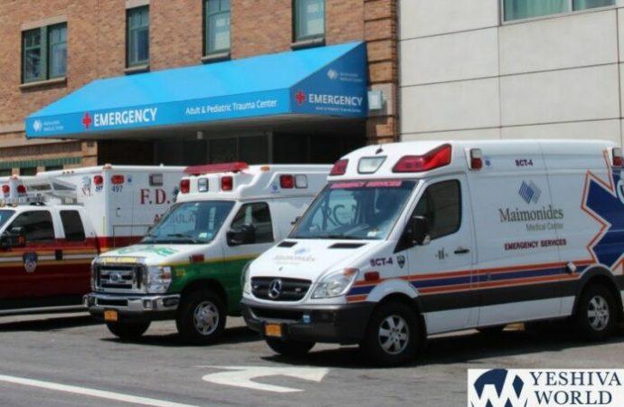 Coronavirus confirmado en el Hospital Maimonides en Boro Park