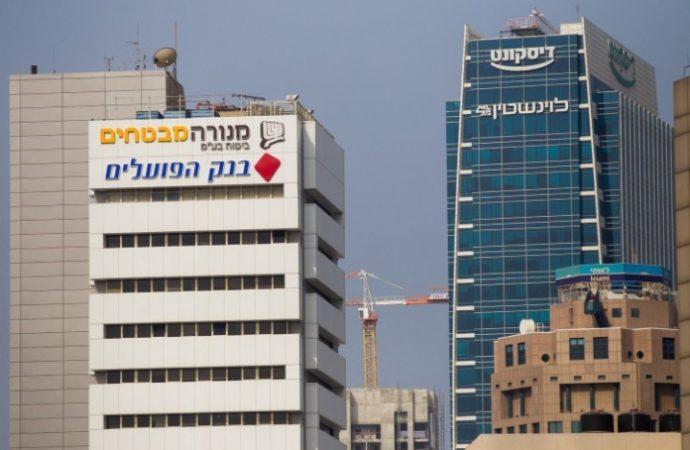 Bancos israelíes anuncian aplazamientos de hipotecas