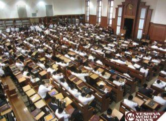 ¿Cómo evitará la Yeshivá Mir las reuniones de 100 personas?
