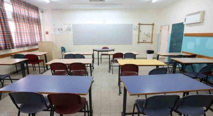 Israel cierra todo su sistema educativo debido al coronavirus