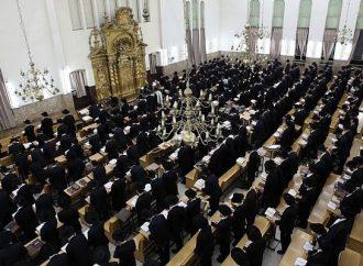 El Ministerio de Salud de Israel impartió instrucciones a las Yeshivot