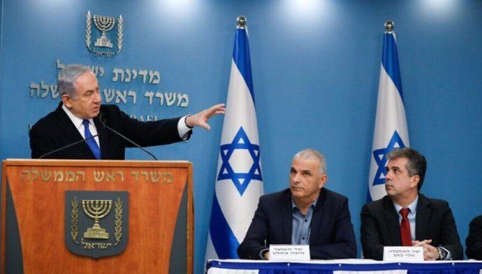 "Netanyahu anuncia ""Red de seguridad económica"""