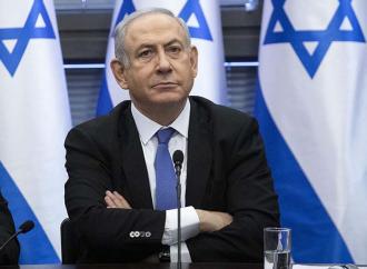 Netanyahu y partidos de derecha recuperan el control de la Knéset con 60 mandatos