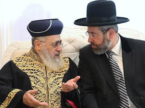 Majloket entre Harav Lau y Harav Yosef sobre bodas durante Sefirah este año