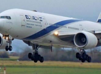 <strong>150 personas.</strong> El Al envía un avión para rescatar a israelíes varados en Colombia