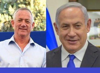 <strong>Conformación.</strong> Nuevo gobierno de unidad religiosa de centro derecha de Israel