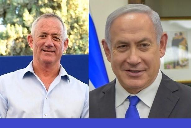 Nuevo gobierno de unidad religiosa de centro derecha de Israel