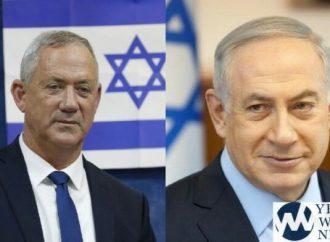 <strong>Acuerdo en Israel.</strong> Azul & Blanco rompe con Yair Lapid uniéndose al Likud en Gobierno de Unidad