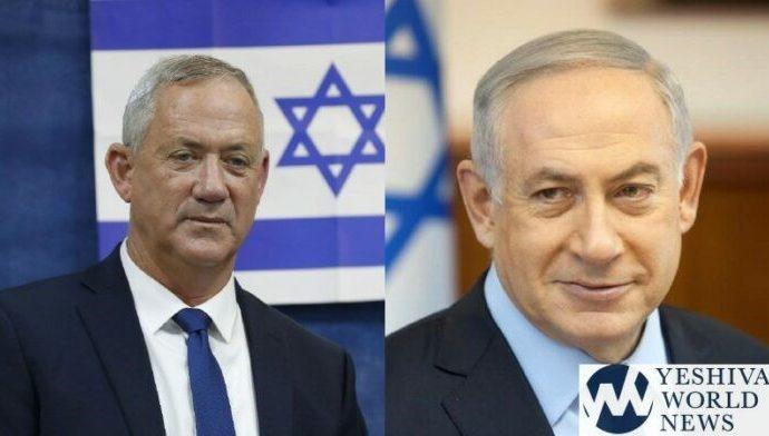 Azul & Blanco rompe con Yair Lapid uniéndose al Likud en Gobierno de Unidad