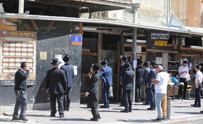 Bnei Brak podría convertirse en nuevo epicentro del COVID-19 de Israel