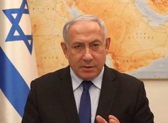 Israel endurece aún más las restricciones de emergencia