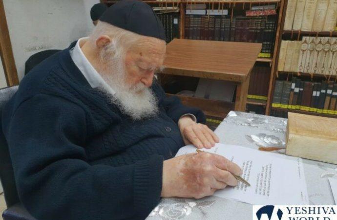 """HaRav Chaim Kanievsky: """"Prohibido rezar en Minyán, la ley se opone a cualquiera que viole las directivas del Ministerio de Salud"""""""