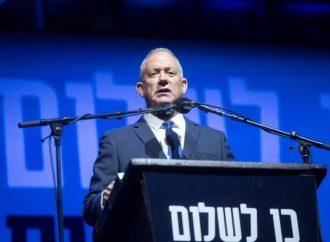 ¿Benny Gantz traicionó a Israel… o lo salvó?