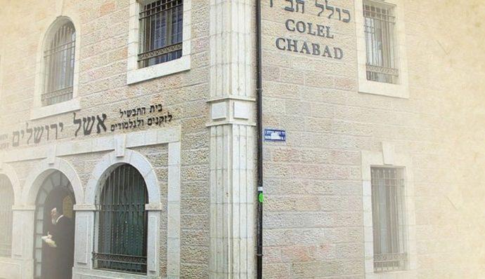 El Departamento de Bienestar Social de Israel recluta a Colel Jabad para un esfuerzo de emergencia