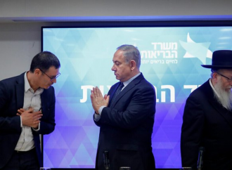 "<strong>Repercusión.</strong> El consejo de Netanyahu de adoptar ""Namaste"" – el estilo indio de saludo de manos libres para evitar COVID-19 se vuelve viral"