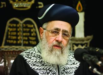 El rabino jefe Lau instruye a los israelíes sobre cómo cumplir con Mitzvot Purim en aislamiento y el rabino jefe Yosef compone Tefilá especial