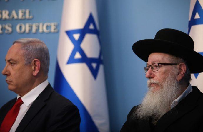 Israel sopesa el requisito de cuarentena para cualquier persona que ingrese al país