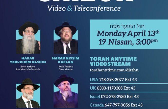 Teleconferencia de Guedolim de todo el mundo este lunes Jol Hamoed