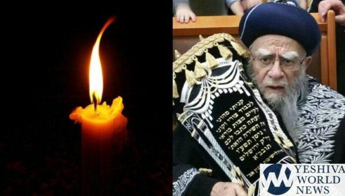 Ex rabino jefe sefardí de Israel, Hagaón HaRav Eliyahu Bakshi-Doron ZT'L