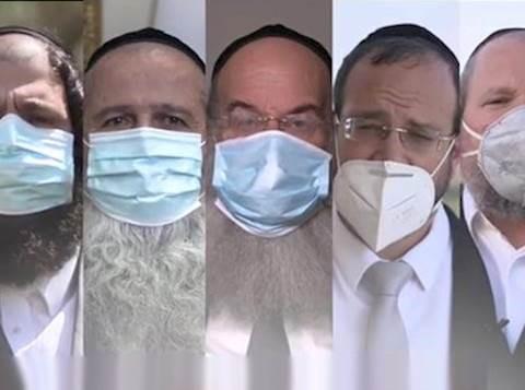 Alcaldes haredim publican un video que implora al público que use máscaras