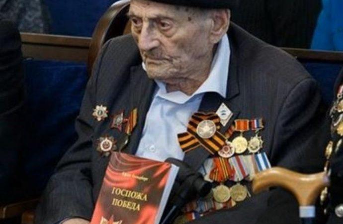 El judío más anciano del mundo muere a los 106 años