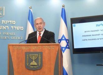 Netanyahu: Levantaremos las restricciones de COVID-19 para las próximas dos semanas