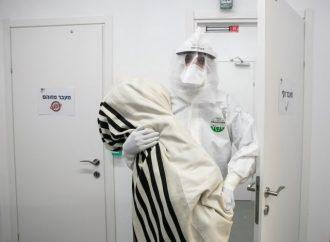 Coronavirus, un médico árabe, Bnei Brak y un Séfer Torah