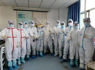 Israel abre la primera sala de coronavirus psiquiátrica del mundo en el Centro Médico Sheba