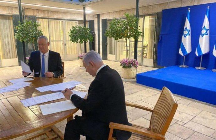 Gobierno de unidad en Israel