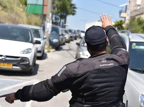 """""""Cierre nacional en Israel para Yom Ha'Atzmaut y Yom HaZikaron"""""""