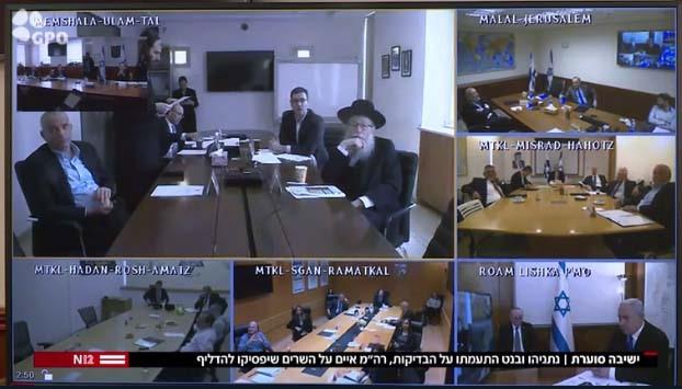 Israel observa a Austria como modelo para una posible estrategia de salida de COVID-19