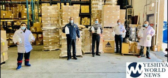 Empresa de propiedad judía dona 500 galones de desinfectante para manos a trabajadores de primera línea