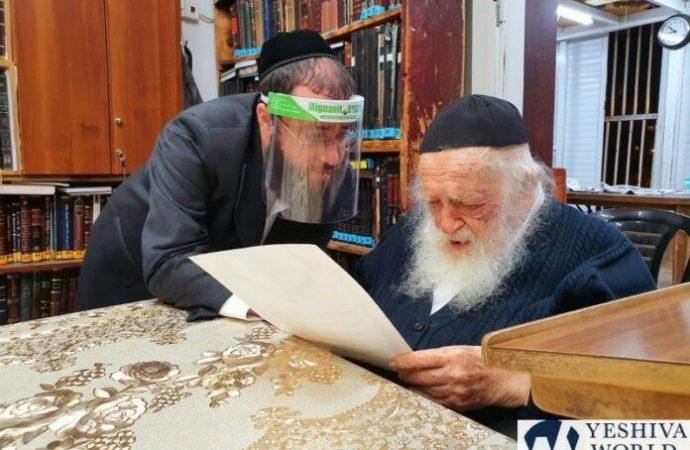 7 nuevas resoluciones de Hagaon HaRav Chaim Kanievsky sobre Corona