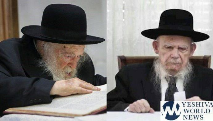 Nueva carta de Rav Chaim Kanievsky y Rav Gershon Edelstein a Roshei Yeshiva y Madres