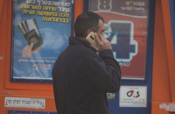 El seguimiento en Israel de los portadores de coronavirus está inhabilitado a menos que la Knéset lo convierta en ley