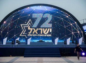 Desde el escenario del monte Herzl hasta los balcones a nivel nacional cantaron la canción 'Jai Jai Jai!'