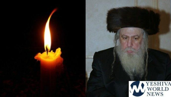 """Petirá de Tola'at Yaakov Rebbe, HaRav Jaim Mertz ZT""""L"""