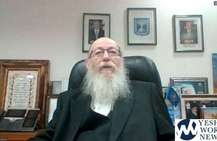 Agudah realiza una discusión virtual sobre el coronavirus con el ministro de Salud, Yaakov Litzman y el Embajador Dani Dayan