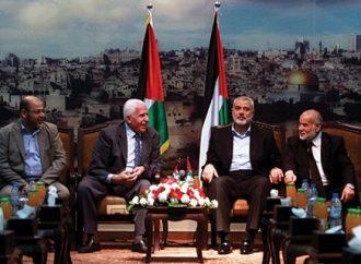 Los palestinos y el virus de la normalización