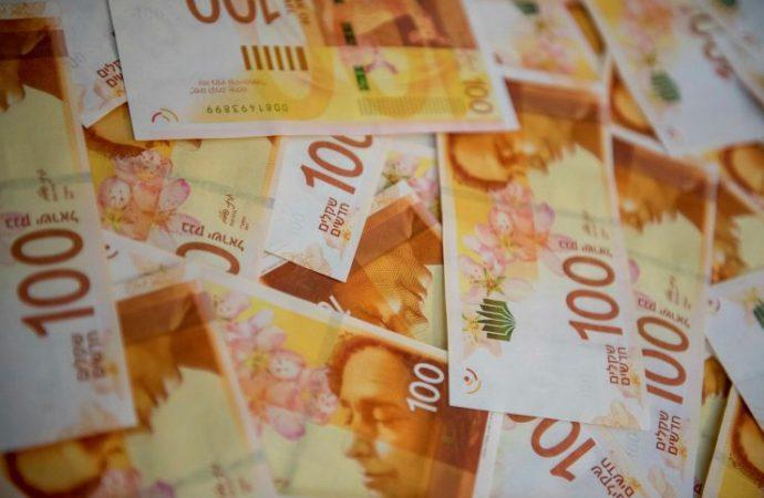 Israel recauda $ 5 mil millones en bonos a 40 años en mercados asiáticos