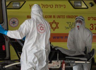 Oficial de la Fuerza Aérea de Israel publica código fuente abierto para la producción de respiradores automáticos baratos