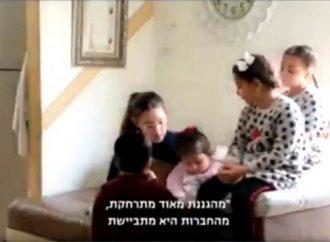 Niña Haredi acuna a 9 niños cuyos padres fueron hospitalizados con COVID-19