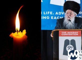 Falleció el Rebe Novominsker, Zt'l, Jefe de Agudat Israel y Moetzes Guedolei Torah