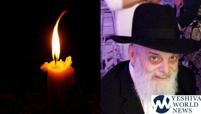 """Petirá de HaRav Yonasan Binyamin Halevi Jungreis ZT""""L de Brooklyn"""