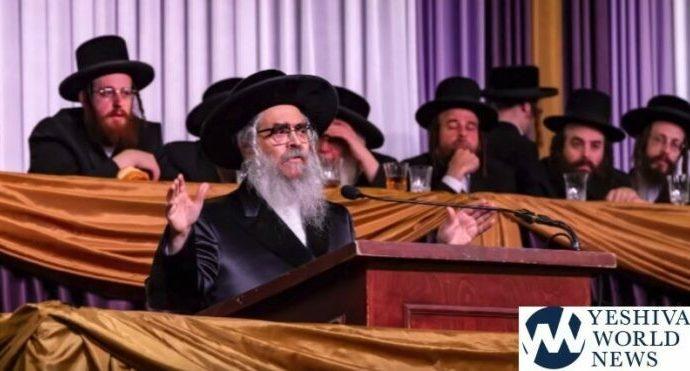 Carta abierta del Liderazgo de Satmar Kiryat Joel