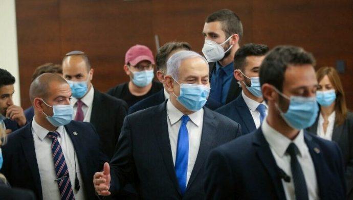 Juró el nuevo gobierno de unidad de Israel