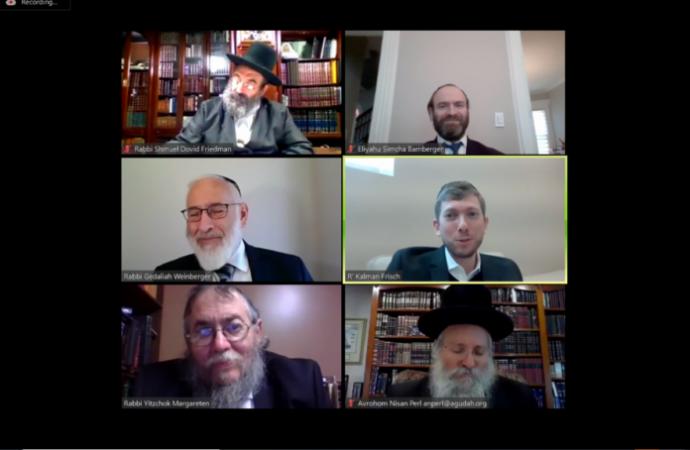 La Comisión Daf Yomi de Agudath Israel reúne a cientos de Daf Yomi Maggidei Shiur en una Asifa virtual
