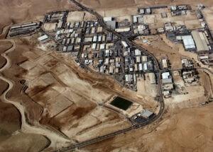 Una oportunidad de oro para desarrollar las comunidades de Cisjordania