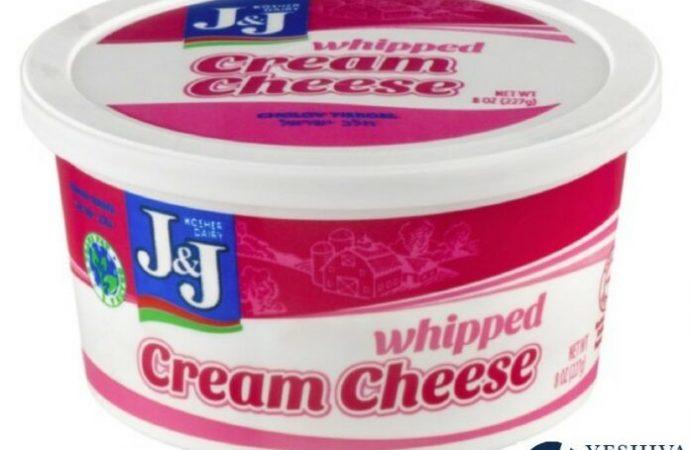 Escasez de queso crema Jalav Israel