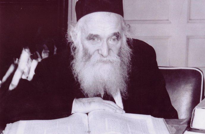 El rabino y el mafioso